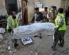70 человек пострадали в результате теракта в Пакистане