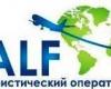Главная специализация туроператора «АЛЬФ»