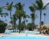 Отель Иберостар в Доминикане - отзывы