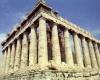 Два русских туриста  арестованы за повреждение Акрополя