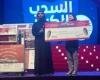 Женщина выиграла две машины и пять килограмм золота