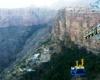 11 туристов застряли на канатной дороге в Саудовской Аравии
