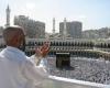 Паломничество в Мекку стало проще для мусульман, живущих в США