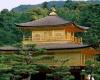 Токио запускает программу привлечения вьетнамских туристов