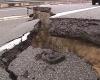 Сильное землетрясение в Греции