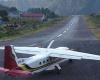 Самолеты Катманду в черном списке ЕС