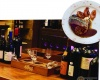 В Испании винная «фабрика» работает под водой