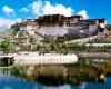 Отдых В Тибете