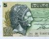 Какая в Тунисе валюта и какие деньги брать с собой?