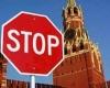 Как снять запрет на въезд в Россию инстранных граждан