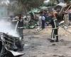 В Сомали от взрыва в ресторане  погибли люди