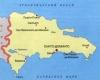Республика Доминикана на карте невелика, но насчитывает до 8млн. человек