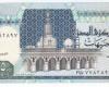 Валюта Египта - какой курс к доллару?