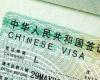 Туристическая виза в Китай - какие документы собирать?