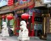 Сколько стоит путевка в Китай?