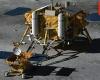 Китайский луноход успешно сел на поверхность Луны