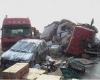 В Китае столкнулись  26 автомобилей: около 100 человек пострадало