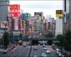 Землетрясение в Японии: население с ужасом ждет цунами