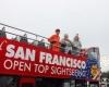 Внезапная эвакуация в Сан-Франциско с неожиданной развязкой