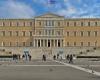 Здание греческого парламента стало доступным для туристов