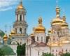 Киев пытается сохранить архитектурные памятники